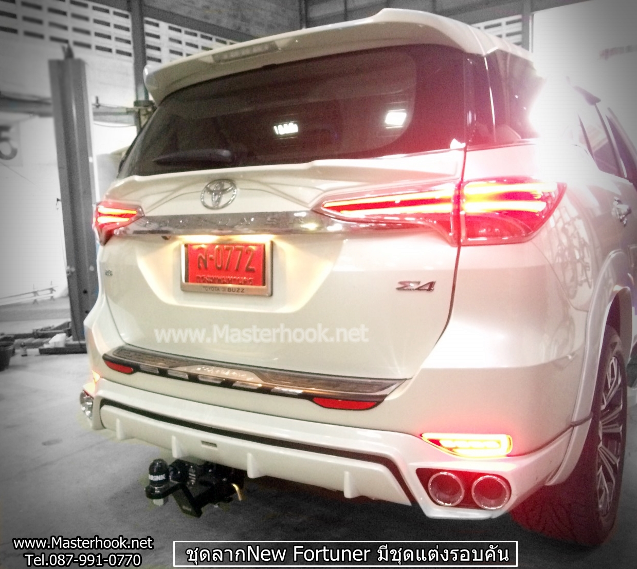 TOYOTA FORTUNER Skirt-2015--
